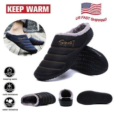 Mens Indoor Outdoor Slippers Soft Plush Lined Slip on Winter Warm House Shoes