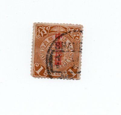 Stamp - China - Coiling Dragon, One Cent.