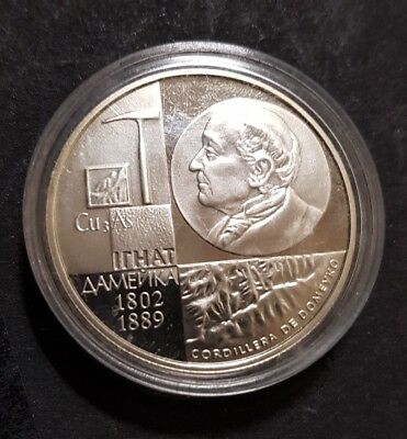 Belarus 2002 coin - 1 Rouble - Ignacy Domeiko - Copper-Nickel - Proof like