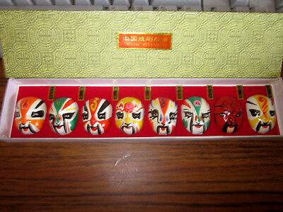 8 Chinese Opera Masks With Chinese Names In Nice Display Box With Names
