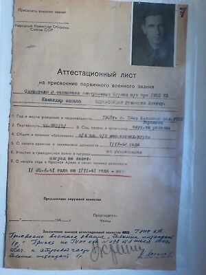 Certification Soviet Russian RED ARMY   Document. ID