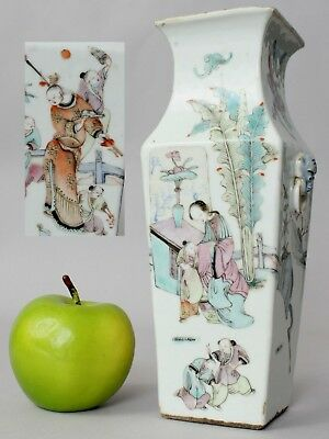 A Chinese famille rose Tongzhi period (1861–1875) figural square vase 19thc Qing