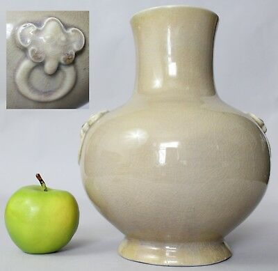 A Chinese lemon yellow monochrome crackle Hu shaped vase with handles 19th/20thc