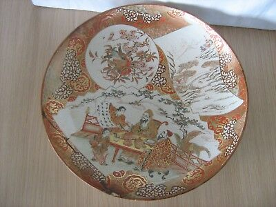 Large 18th Century Qianlong period (1736-1795) Satsuma Charger Bowl (repaired)