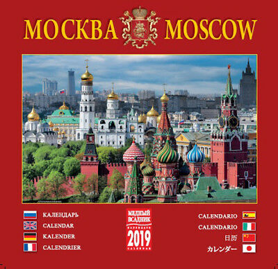 2019 Moscow Moskau Moscou Moscú モスクワ Москва Russian wall calendar in 8 languages