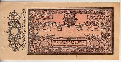 1298 Afghanistan 5 Kabali Rupee Uniface Paper Money With Counter Foil Aunc.