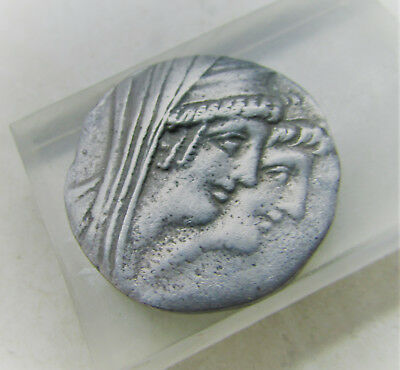 Unresearched Ancient Greek Silver Tetradrachm