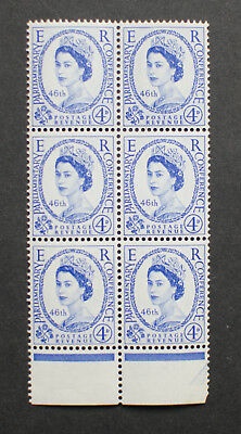 GB 1957 4d 46th Inter-Parli. Union Conf. MNH Block of 6. With Variety.