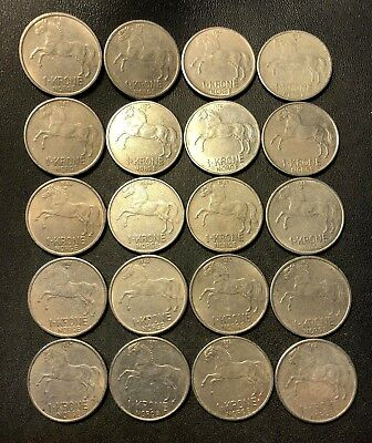 Vintage Norway Coin Lot - KRONE - HORSE SERIES - 20 COINS - 1958-1973 - Lot #916