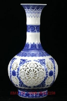 Chinese Blue & White Porcelain Hand Carved Hollow Vase W Qianlong Mark
