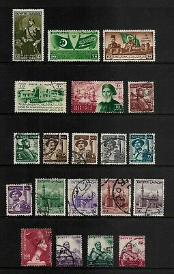 EGYPT mixed collection No.20, 1945-1954, mint MH & used