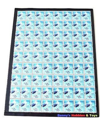 10 Sheets of Stamp Album Stock Pages (1 Strip) Display - Black & Double Sided