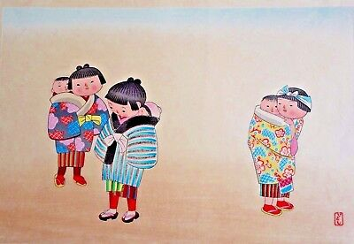 Vintage 1940s JAPANESE WOODBLOCK PRINT Mothers and Children by Hitoshi Kiyohara