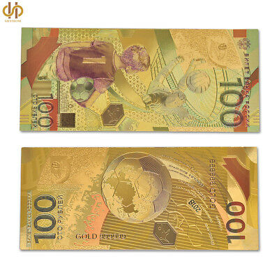 2018 World Cup Russia Gold Banknote 100 Ruble Gold Banknote Currency Bill Note