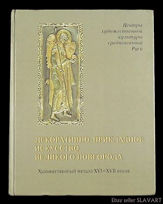 HUGE BOOK Russian Medieval Metal Art in Veliky Novgorod 16-17th C old cross icon