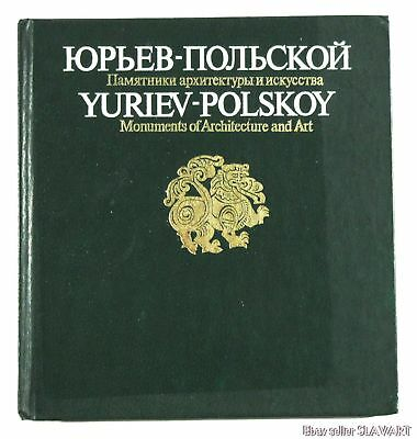BOOK Russian Medieval Art & Architecture Yuriev-Polskoy stone carving ancient