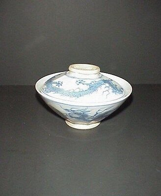 Antique Chinese Porcelain Dragon Rice Bowl & Lid Blue White Fire Ball Horse