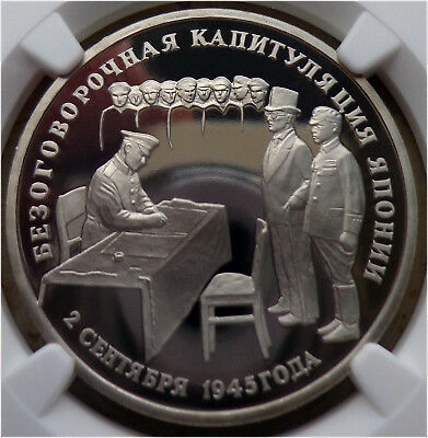 39. 1995 (L) Russia NGC PF66 JAPANESE SURRENDER 3 Rouble Rubel