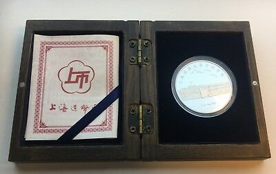 Silver Proof 1oz .999 SHANGHAI INSTITUTE of TOURISM 1979-2009 Medal + CoA #2