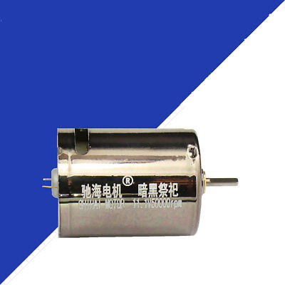 CH-R370 DC11.1V 50000RPM Micro Motor Double Ball Bearing D-Shaped Output Shaft
