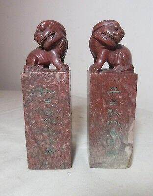 pair of antique hand carved Chinese soapstone foo lion chop seal stamp sculpture