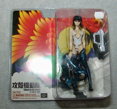"NEW Ghost in the Shell: Motoko Kusanagi ""Diver Down"" REPAINT VERSION, USA SELLER"