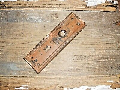 Vtg  Brown Aged Shabby Chippy Mission Raised Edge Door Knob Back Plate Art/craft