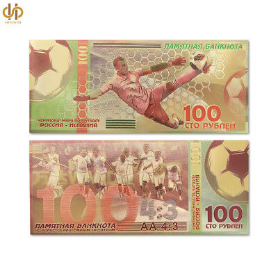 Russian 100 Ruble World Cup 2018 Souvenirs Banknotes Paper Money Collection