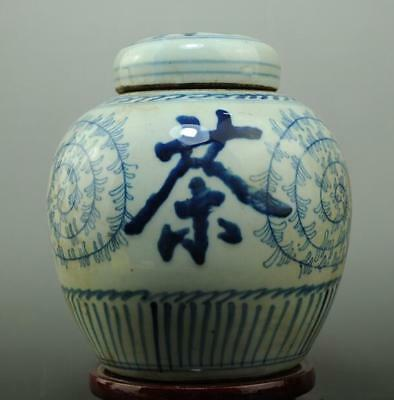 """Old chinese hand-made Blue and White porcelain """"茶"""" Word pot c02"""