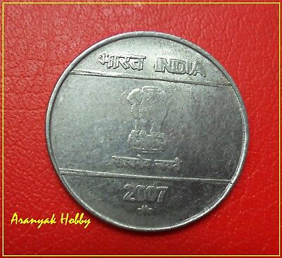 INDIA 2 rupees 2007 old issue scarce double die error coin going cheap !