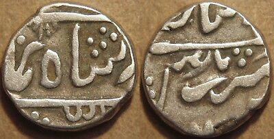 Alamgir II Silver rupee Chitori Series 1707 MEWAR TOPS RARE +++ only one on Ebay