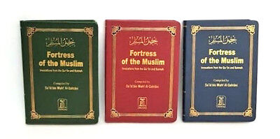 BUNDLE OFFER: Deluxe Fortress of the Muslim (Leathery Effect) (Pocket Size - DS)