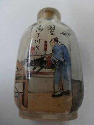 Antique Chinese / Oriental Hand painted snuff bottle