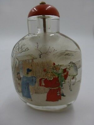Antique Chinese Hand painted Snuff Bottle