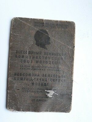 Soviet Russian  Document Komsomol ticket ID  1939