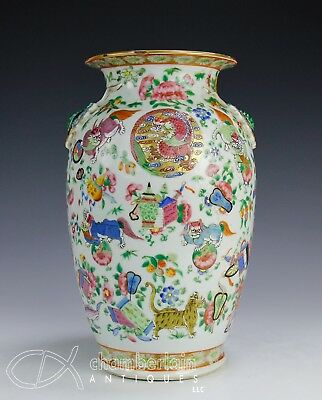ANTIQUE CHINESE FAMILLE ROSE PORCELAIN VASE WITH ANIMALS - 1800's