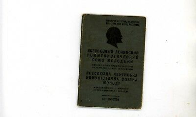 Soviet Russian  Document Komsomol ticket ID  1937  woman