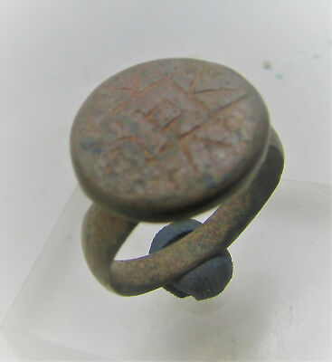 Lovely Byzantine Bronze Seal Ring With Decorative Bezel