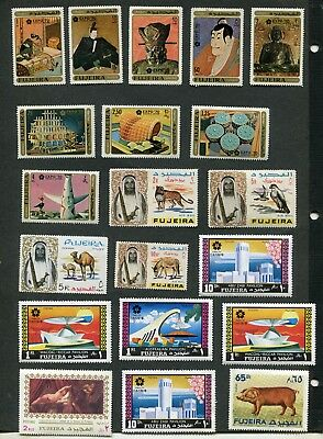 Stamp Lot Of Fujeira Mnh And Mh (4 Scans)