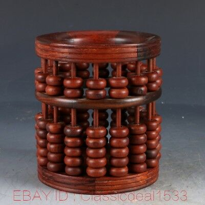 Chinese Red Suanzhimu (Red rosewood )Hand-Carved Bead Brush Pot MY0096