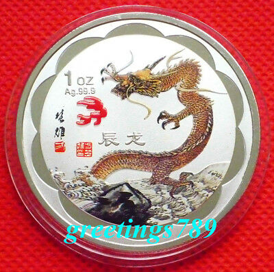 45mm Chinese Lunar Zodiac Colored Silver Coin Token - Year of the Dragon