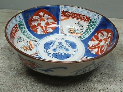 Japanese Hand Painted Bowl