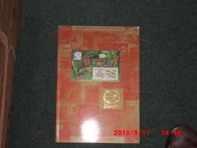 SINGAPUR World Stamp Exhibition Catalogue 1995 mit Block postfrisch -siehe Fotos