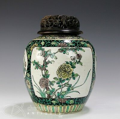 Antique Chinese Porcelain Jar With Decorated Biscuit W Carved Wood Cover