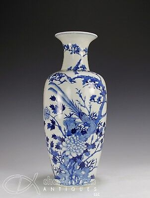 Large Old Chinese Blue And White Porcelain Vase With Birds In Landscape