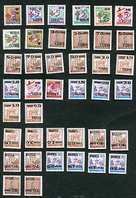 Stamp Lot Of Kosovo, Nato Yugoslavia Forces, Local Stamps, Some Inverted Overpri