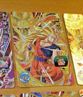 DRAGON BALL Z DBZ DBS HEROES CARD PRISM HOLO CARTE SH8-SCP13 CP SR JAPAN MINT