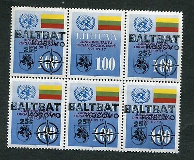 Stamp Lot Of Kosovo, Baltbat Nato Forces, Error Block, One Missing Overprint