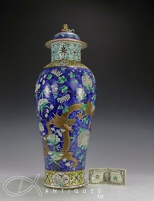 Large Antique Chinese Porcelain Covered Vase With Dragon On Blue Ground