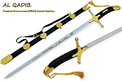 Al-Qadib Replica Holy Islamic Sword of Hazrat Mohammad Peace Be Upon Him